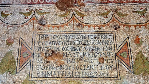 "An inscription referenced a ""glorious martyr"" to whom the church was dedicated, but the identity of the figure is unknown."