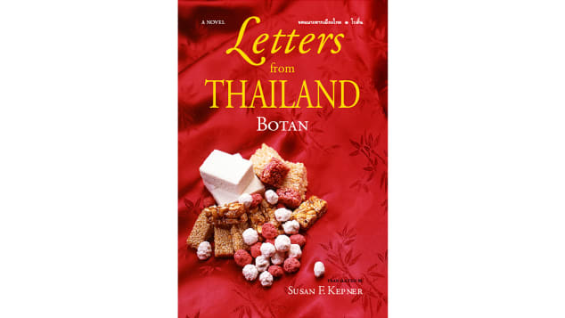 """""""Letters from Thailand"""" by Botan"""