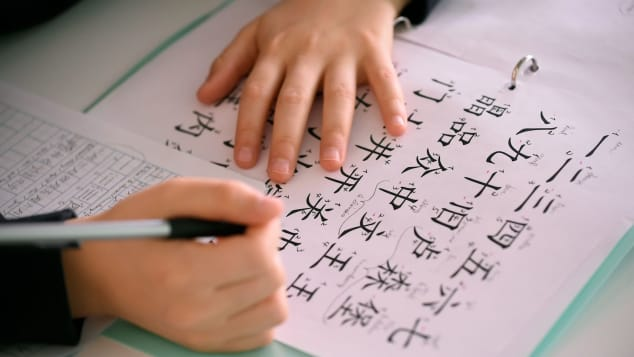 One of the challenges of learning Mandarin is learning all of the characters.