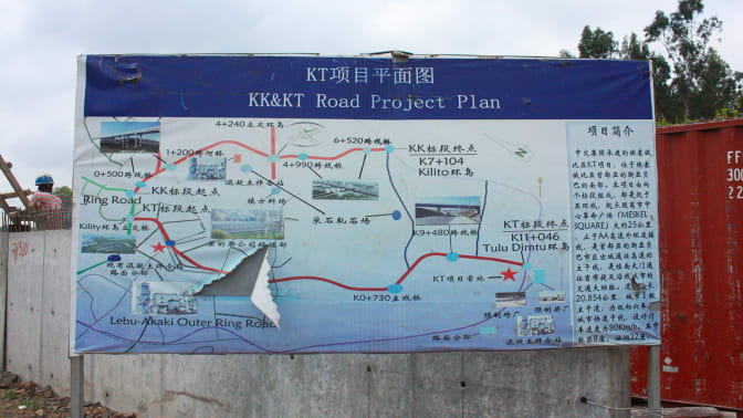 A sign outlining the plan for Chinese constructed roads in Addis Ababa.