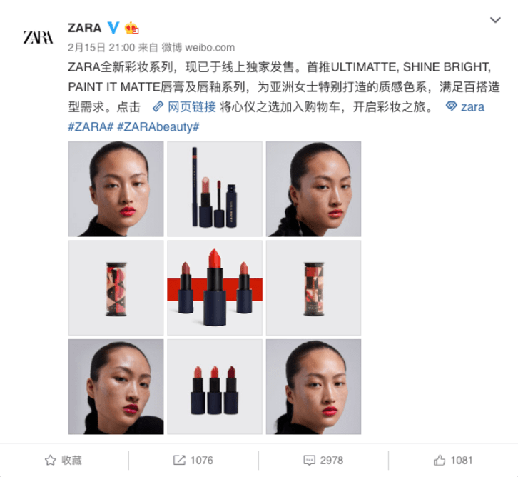 The Weibo post that appeared on Zara's official account, igniting debate on Chinese social media.