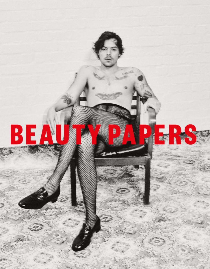 《 Harry Styles》在Beauty Papers的封面上