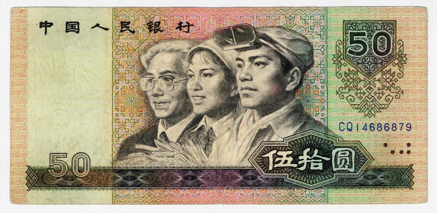 The Revolutionary Design Of Communist Currencies Cnn Style
