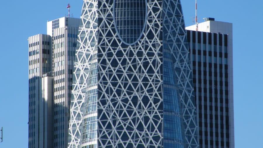 University Building -Mode Gakuen Cocoon Tower