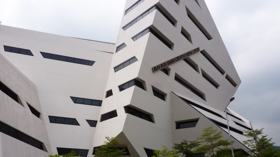 University Building - Run Run Shaw Creative Media Centre