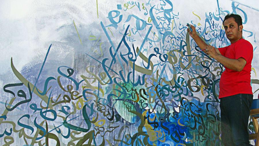 Картинки по запросу khaled al saai