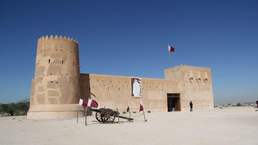 Zubarrah Fort