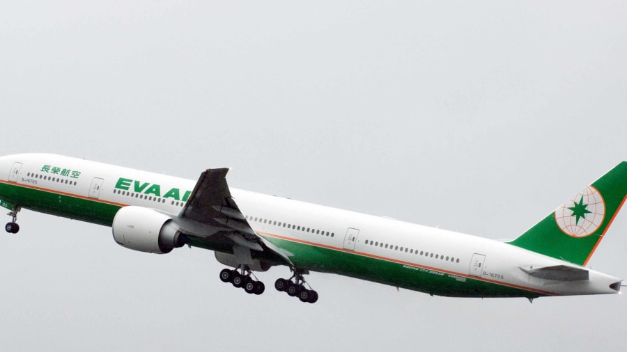 EVA Air Courtesy of AirlineRatings.com