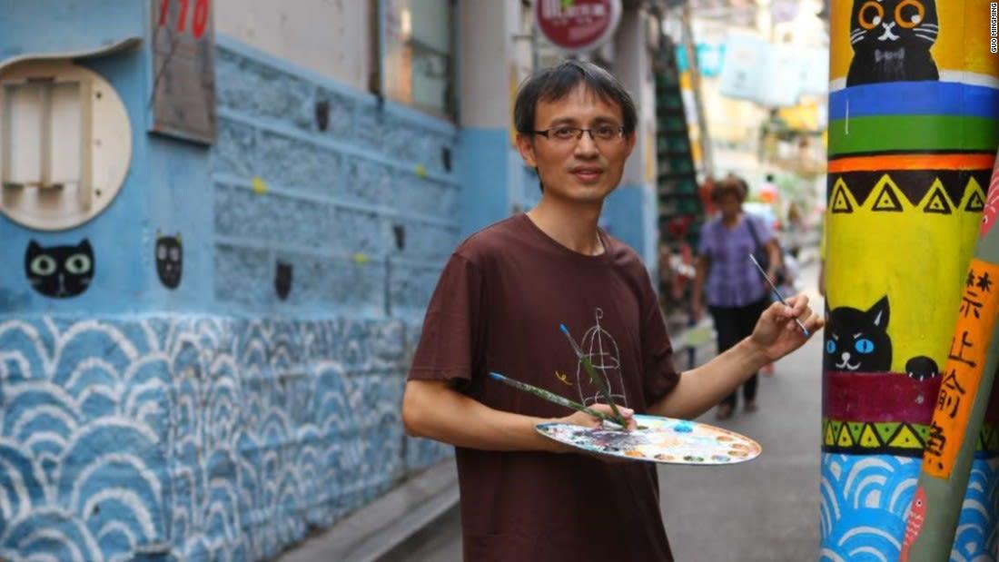 Xiamen China hip destination-uncle cat