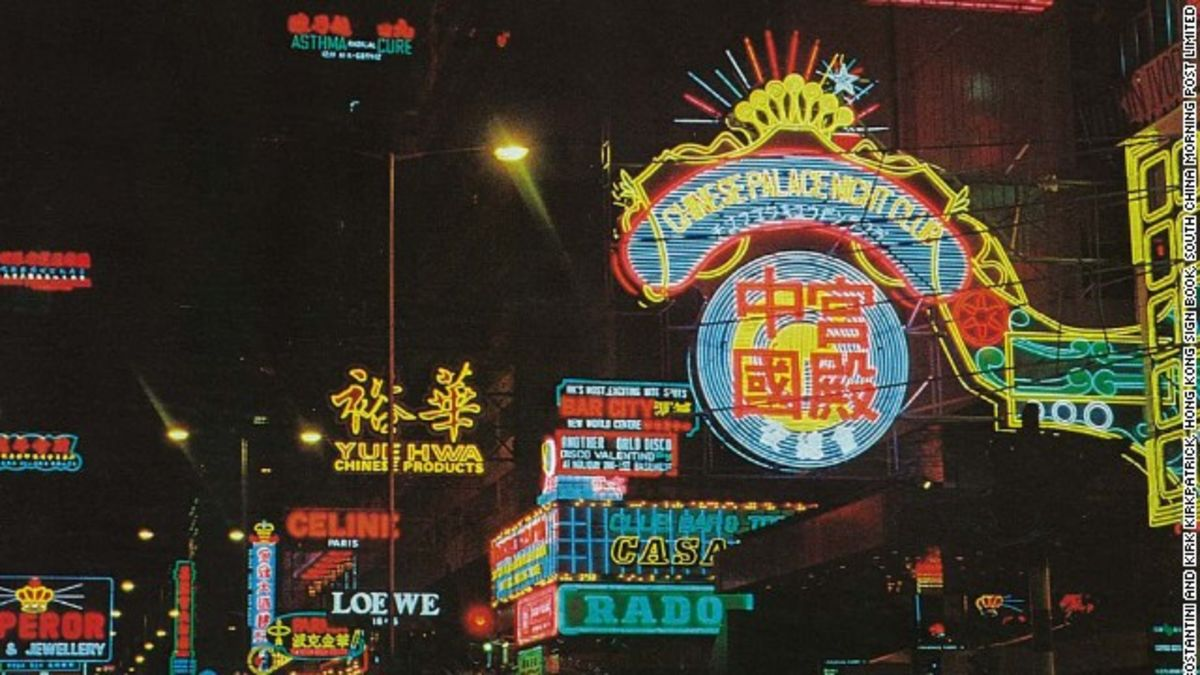 M+ museum collects Hong Kong\'s disappearing neon signs | CNN Travel