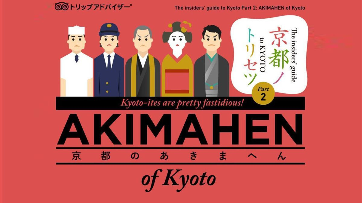 Behave, foreigners! Kyoto issues etiquette guides for tourists