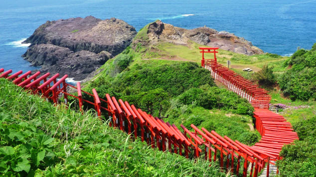 đẹp Nhật Bản Motonosumi inari Shrine