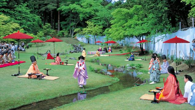 Nhật Bản thơ đẹp Đọc đền Motsu-ji