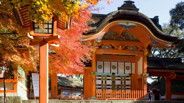 đền thờ Usa Nhật đẹp Oita-quận