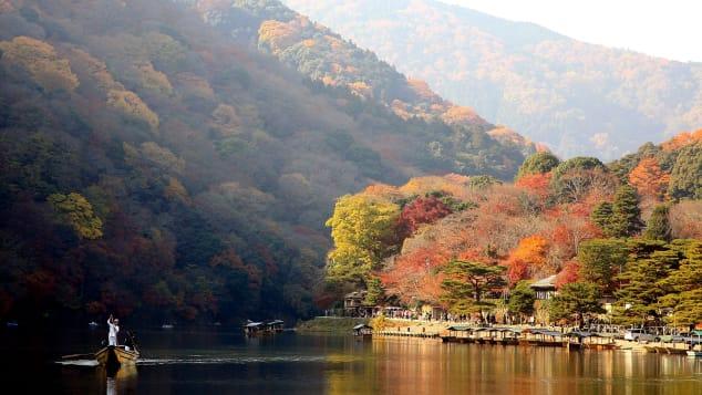 Thư viện ảnh Kyoto Katura River
