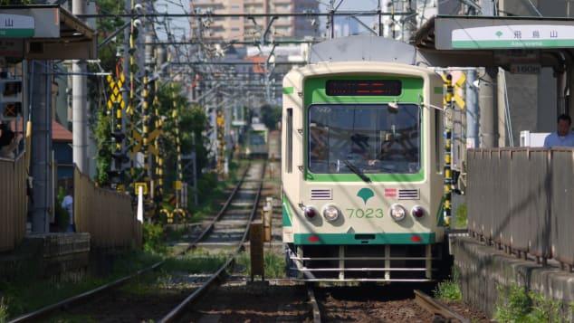 The famous Arakawa Line.