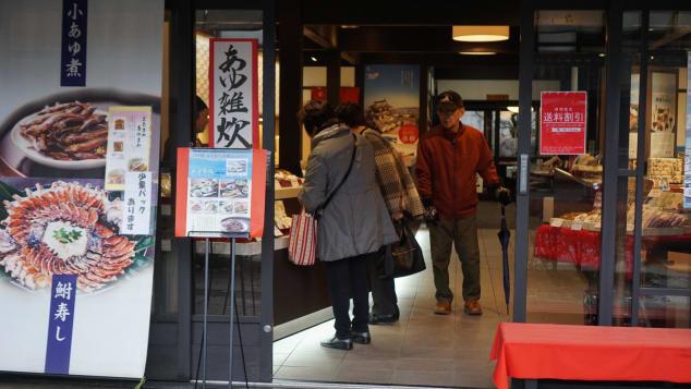narezushi ancient sushi japan - kimura