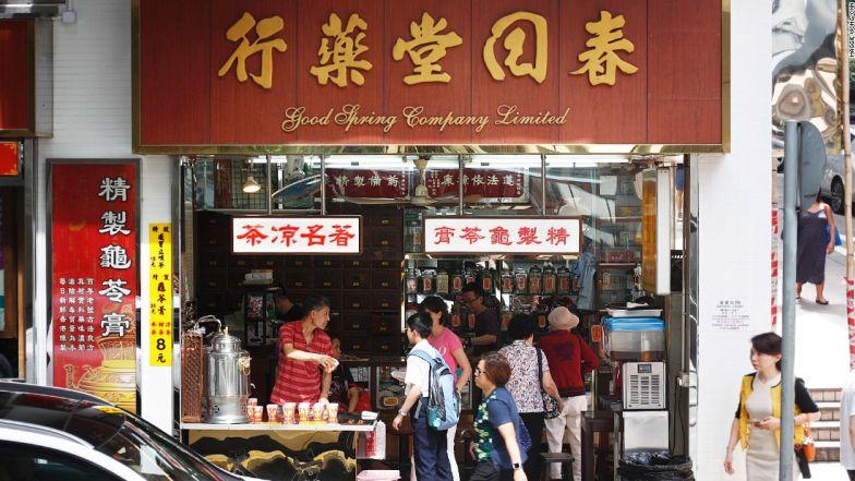 HK escalator Good Spring Company Limited